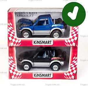 Моделька Тойота RAV 4 Сabriolet, KT5011W, детские игрушки