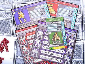 Модельная игра с фигурками «Миссия Эвакуатор», 327, отзывы