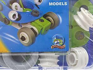 Модельный конструктор «Машины», 2555-8A, игрушки
