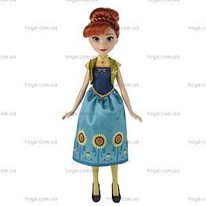 Детская кукла «Холодное сердце» в новом наряде, B5164, купить
