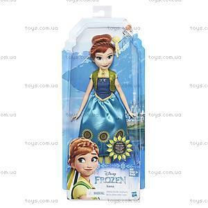 Детская кукла «Холодное сердце» в новом наряде, B5164, отзывы