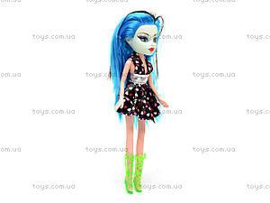 Модница Monster High, 6623-2, отзывы