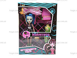 Модница Monster High, 6623-2, цена