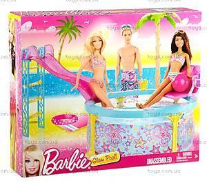 Модный бассейн Барби, X9299