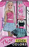 Кукла блондинка в вечернем наряде «Модные цвета», 35074, купить