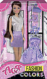 Кукла в фиолетовом платье «Модные цвета», 35075, фото