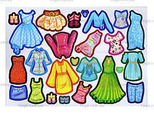 Игровой набор для девочек «Модный дизайнер», Л227002У, фото