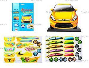 Модный дизайнер «Стайлинг автомобиля», Л227001Р