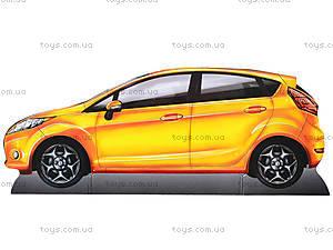 Модный дизайнер «Стайлинг автомобиля», Л227001Р, детские игрушки