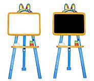 Мольберт для рисования оранжево-голубой, 013777/7, набор