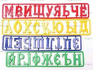 Мольберт двухсторонний «Винни-Пух», J002-3465, детские игрушки