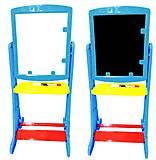 Мольберт двухсторонний синий, KW-51-004, купить
