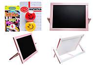 Мольберт двухсторонний настольный, розовый, М011, іграшки