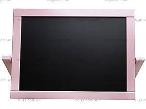 Мольберт двухсторонний настольный, розовый, М011, отзывы