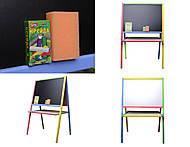 Мольберт магнитный цветной, с полкой, MPK, игрушка
