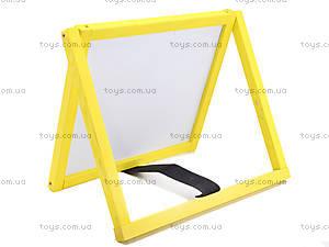 Магнитная  доска-мольберт желтая, , отзывы