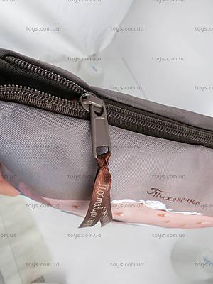 Молодежная сумка Gapchinska, GP14-922-1, купить