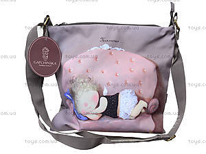 Молодежная сумка Gapchinska, GP14-922-1