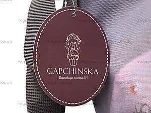 Молодежная сумка Gapchinska, GP14-922-1, магазин игрушек
