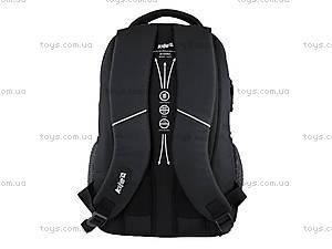 Молодежный ранец Kite Sport, K14-813-1, отзывы