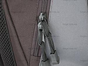 Молодежный ранец Kite Sport, K14-813-1, цена