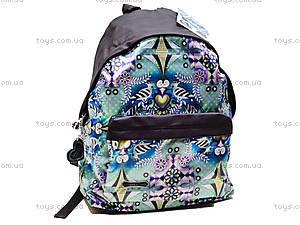 Молодежный рюкзак Catalina Estrada, CTER-12T-502, купить
