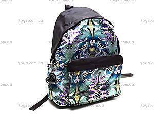 Молодежный рюкзак Catalina Estrada, CTER-12T-502