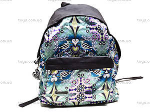 Молодежный рюкзак Catalina Estrada, CTER-12T-502, отзывы