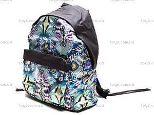 Молодежный рюкзак Catalina Estrada, CTER-12T-502, цена