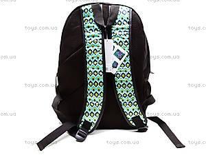Молодежный рюкзак «Цветы», SVBB-RT3-701, купить