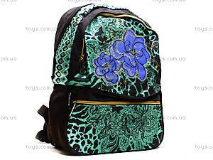 Молодежный рюкзак «Цветы», SVBB-RT3-701