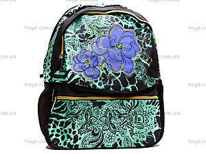 Молодежный рюкзак «Цветы», SVBB-RT3-701, цена