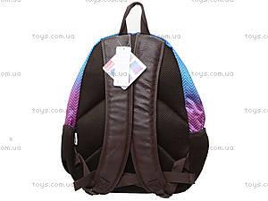 Молодежный рюкзак «Градиент», SVBB-RT2-701, фото