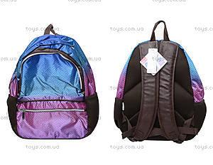 Молодежный рюкзак «Градиент», SVBB-RT2-701