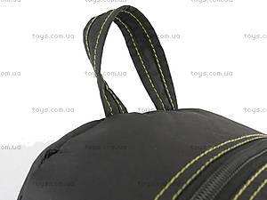 Молодежный рюкзак Kite Beauty, K14-868, фото