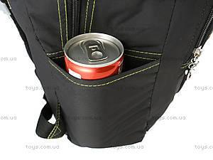 Молодежный рюкзак Kite Beauty, K14-868, отзывы