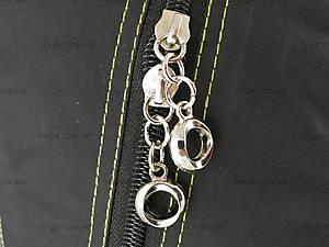 Молодежный рюкзак Kite Beauty, K14-868, цена