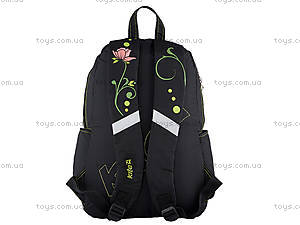 Молодежный рюкзак Kite Beauty, K14-868, игрушки