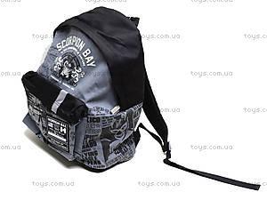Молодежный рюкзак Scorpion Bay, SCBR-12T-502, купить