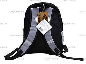 Молодежный рюкзак Scorpion Bay, SCBR-12T-502, отзывы