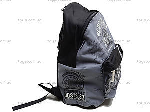 Молодежный рюкзак Scorpion Bay, SCBR-12T-502, цена