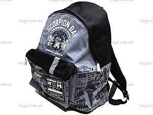 Молодежный рюкзак Scorpion Bay, SCBR-12T-502, игрушки