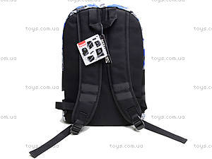 Молодежный рюкзак Seventeen, SVBB-RT5-513, фото