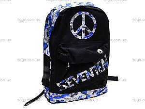 Молодежный рюкзак Seventeen, SVBB-RT5-513, отзывы