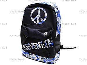 Молодежный рюкзак Seventeen, SVBB-RT5-513