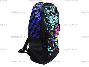 Молодежный рюкзак «Тигр», SVBB-RT4-513, купить