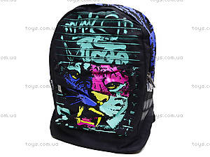 Молодежный рюкзак «Тигр», SVBB-RT4-513, фото