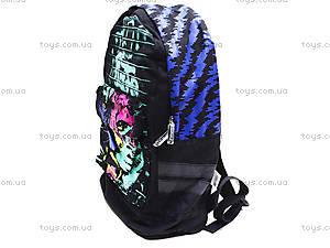 Молодежный рюкзак «Тигр», SVBB-RT4-513, отзывы
