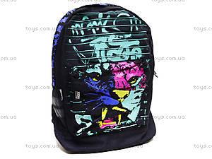 Молодежный рюкзак «Тигр», SVBB-RT4-513