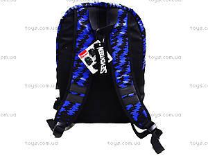 Молодежный рюкзак «Тигр», SVBB-RT4-513, цена